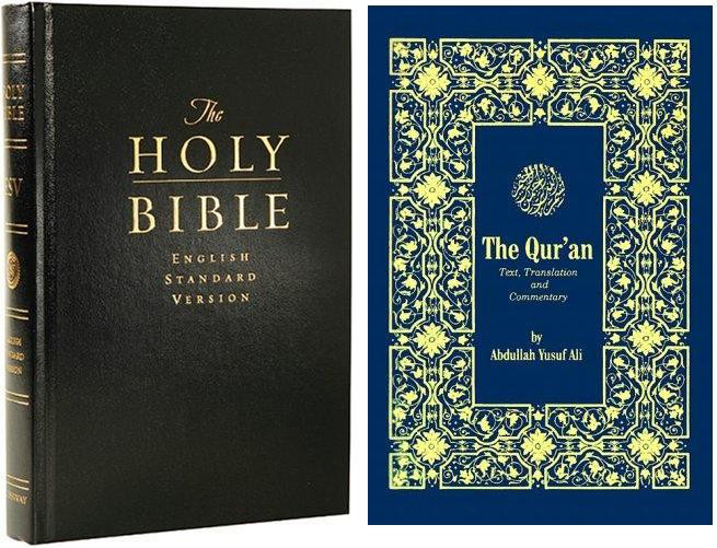 the stylistics differences between the koran and the genesis Similarities & differences between qur'an and bible 15/06/2011 23/05/2017 brahim dilfiruz genesis 32:30 and jacob gave that place the name of peniel there are other interesting good similarities between islam and christianity.